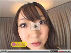 AIKO close-up japanese pussy play!!