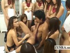 Naked in school Japan milf teacher sex education class
