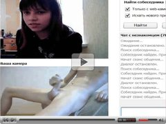 Russian webchat girls vs fake cock (bad quality)