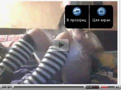 Bulgarian amateur girl masturbates, skype games by twizted