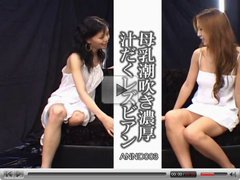 japanese lacting and squirting lesbians