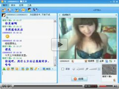 Asian cam Shows Part 1