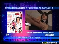 AzHotPorn.com - Erika Sato Best Hardcore Performances