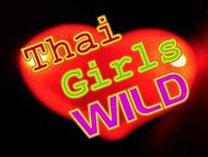 Thai Girls Wild - Poi