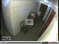 russian security cam