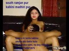 bangla sex vd madaripur
