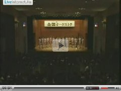 Japanese Girls Nude Orchestra